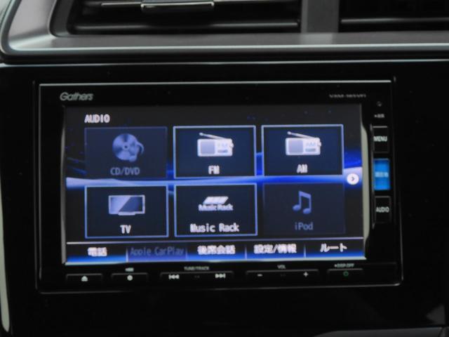 RS ホンダセンシング Mナビ フルセグ Rカメラ ETC スマートキー LEDライト 16インチアルミ パドルシフト 衝突被害軽減ブレーキ(29枚目)
