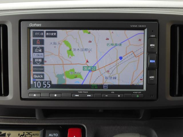 スタンダード・L メモリーナビ リアカメラ ETC HIDライト オートライト サイドエアバック スマートキー ワンオーナー(3枚目)