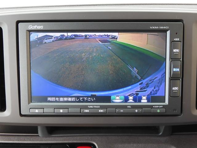 スタンダード・L メモリーナビ リアカメラ ETC HIDライト オートライト サイドエアバック スマートキー ワンオーナー(18枚目)