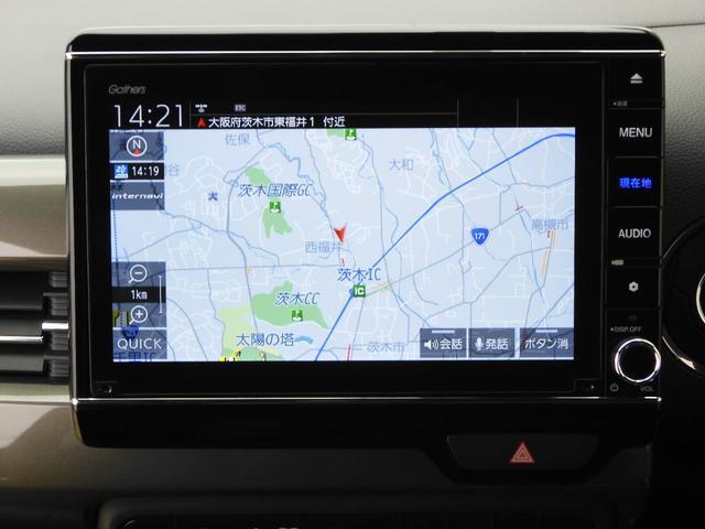 Lホンダセンシング 当社デモカー 8インチメモリーナビ リアカメラ フルセグTV ETC LEDライト サイドエアバック アルミホイール(3枚目)