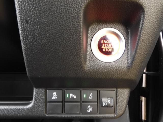 Lホンダセンシング 当社デモカー 8インチメモリーナビ リアカメラ フルセグTV ETC LEDライト サイドエアバック アルミホイール(29枚目)