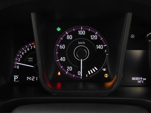 Lホンダセンシング 当社デモカー 8インチメモリーナビ リアカメラ フルセグTV ETC LEDライト サイドエアバック アルミホイール(34枚目)