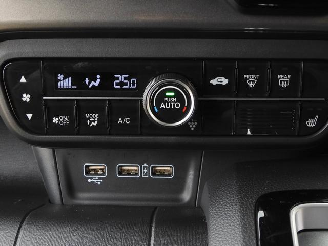 Lホンダセンシング 当社デモカー 8インチメモリーナビ リアカメラ フルセグTV ETC LEDライト サイドエアバック アルミホイール(35枚目)
