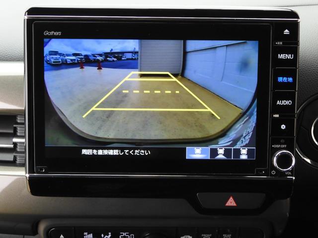 Lホンダセンシング 当社デモカー 8インチメモリーナビ リアカメラ フルセグTV ETC LEDライト サイドエアバック アルミホイール(37枚目)
