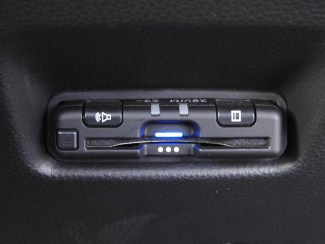 リュクス 当社デモカー Mナビ(VXM-205VFEi) ETC フルセグ リアカメラ LEDヘッドライト アイドリングストップ サイドエアバック アダプティブクルーズコントロール 衝突被害軽減ブレーキ(16枚目)