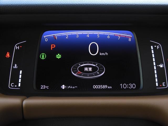 リュクス 当社デモカー Mナビ(VXM-205VFEi) ETC フルセグ リアカメラ LEDヘッドライト アイドリングストップ サイドエアバック アダプティブクルーズコントロール 衝突被害軽減ブレーキ(36枚目)