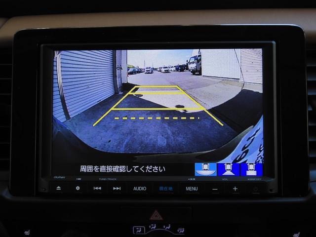 リュクス 当社デモカー Mナビ(VXM-205VFEi) ETC フルセグ リアカメラ LEDヘッドライト アイドリングストップ サイドエアバック アダプティブクルーズコントロール 衝突被害軽減ブレーキ(40枚目)