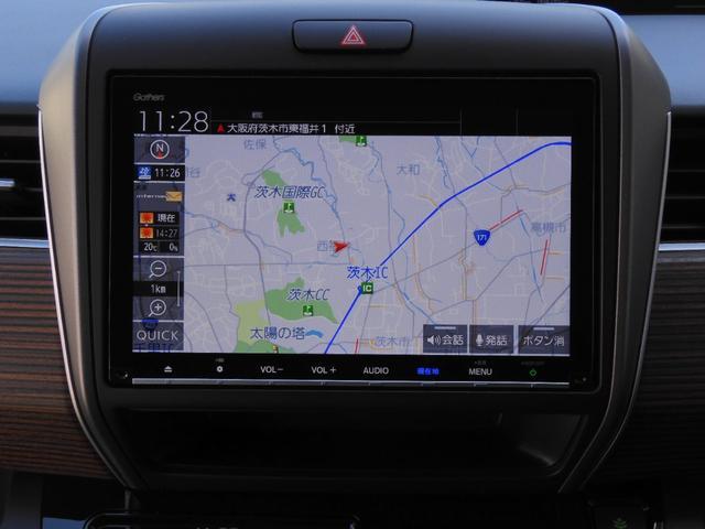 ハイブリッド・クロスターホンダセンシング 当社デモカー Mナビ(VXM-207VFNi) フルセグ Rカメラ 両側電動スライドドア ホンダセンシング LEDヘッドライト アイドリングストップ 横滑り防止(3枚目)