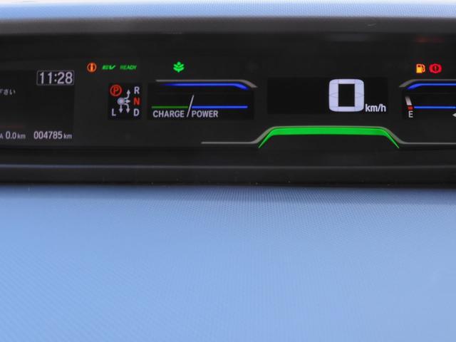 ハイブリッド・クロスターホンダセンシング 当社デモカー Mナビ(VXM-207VFNi) フルセグ Rカメラ 両側電動スライドドア ホンダセンシング LEDヘッドライト アイドリングストップ 横滑り防止(35枚目)