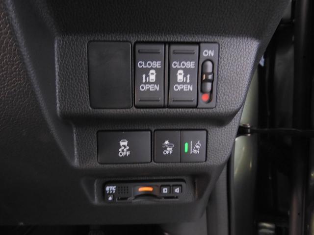 ハイブリッド・クロスターホンダセンシング 当社デモカー Mナビ(VXM-207VFNi) フルセグ Rカメラ 両側電動スライドドア ホンダセンシング LEDヘッドライト アイドリングストップ 横滑り防止(36枚目)