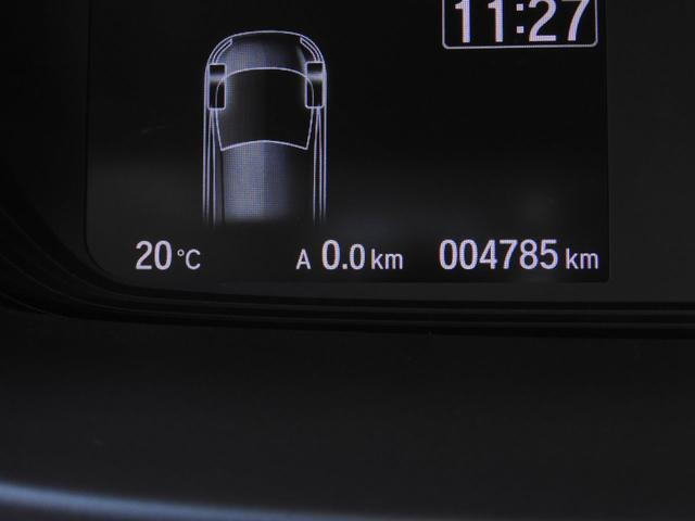 ハイブリッド・クロスターホンダセンシング 当社デモカー Mナビ(VXM-207VFNi) フルセグ Rカメラ 両側電動スライドドア ホンダセンシング LEDヘッドライト アイドリングストップ 横滑り防止(37枚目)