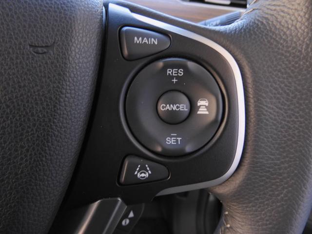 ハイブリッド・クロスターホンダセンシング 当社デモカー Mナビ(VXM-207VFNi) フルセグ Rカメラ 両側電動スライドドア ホンダセンシング LEDヘッドライト アイドリングストップ 横滑り防止(40枚目)