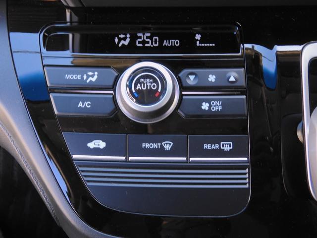 ハイブリッド・クロスターホンダセンシング 当社デモカー Mナビ(VXM-207VFNi) フルセグ Rカメラ 両側電動スライドドア ホンダセンシング LEDヘッドライト アイドリングストップ 横滑り防止(42枚目)