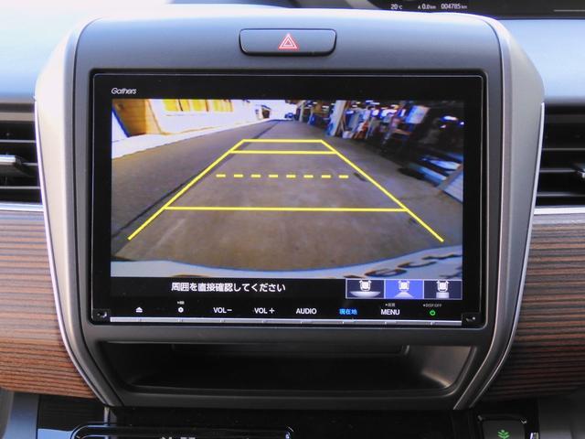 ハイブリッド・クロスターホンダセンシング 当社デモカー Mナビ(VXM-207VFNi) フルセグ Rカメラ 両側電動スライドドア ホンダセンシング LEDヘッドライト アイドリングストップ 横滑り防止(43枚目)