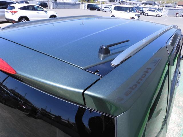 ハイブリッド・クロスターホンダセンシング 当社デモカー Mナビ(VXM-207VFNi) フルセグ Rカメラ 両側電動スライドドア ホンダセンシング LEDヘッドライト アイドリングストップ 横滑り防止(54枚目)