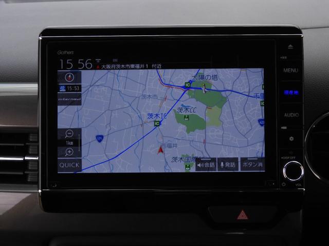 L・ターボホンダセンシング 当社デモカー Mナビ(VXU-207NBi) フルセグ Rカメラ ETC シートヒーター LEDライト オートライト パドルシフト 衝突被害軽減ブレーキ(3枚目)