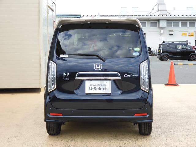 L・ターボホンダセンシング 当社デモカー Mナビ(VXU-207NBi) フルセグ Rカメラ ETC シートヒーター LEDライト オートライト パドルシフト 衝突被害軽減ブレーキ(9枚目)