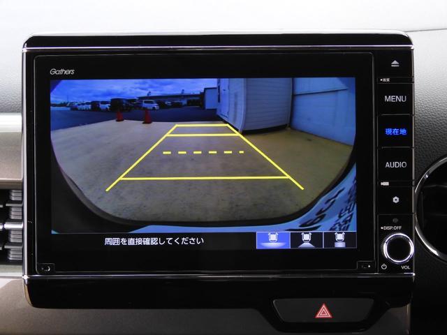 L・ターボホンダセンシング 当社デモカー Mナビ(VXU-207NBi) フルセグ Rカメラ ETC シートヒーター LEDライト オートライト パドルシフト 衝突被害軽減ブレーキ(40枚目)