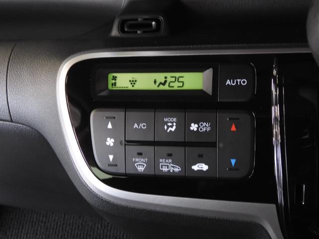 G SSパッケージ Mナビ(VXM-174VFXi) フルセグ ETC Rカメラ スマートキー 両側電動スライドドア シートヒーター HIDライト オートライト 社外ドラレコ(16枚目)