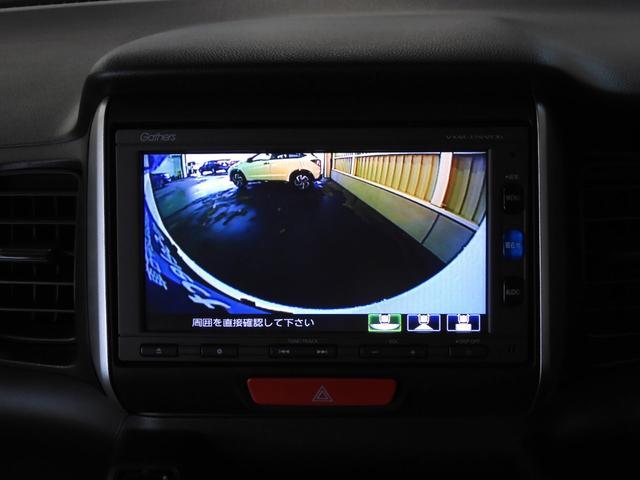 G SSパッケージ Mナビ(VXM-174VFXi) フルセグ ETC Rカメラ スマートキー 両側電動スライドドア シートヒーター HIDライト オートライト 社外ドラレコ(18枚目)