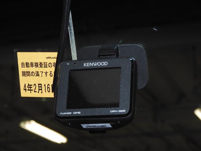 G SSパッケージ Mナビ(VXM-174VFXi) フルセグ ETC Rカメラ スマートキー 両側電動スライドドア シートヒーター HIDライト オートライト 社外ドラレコ(49枚目)