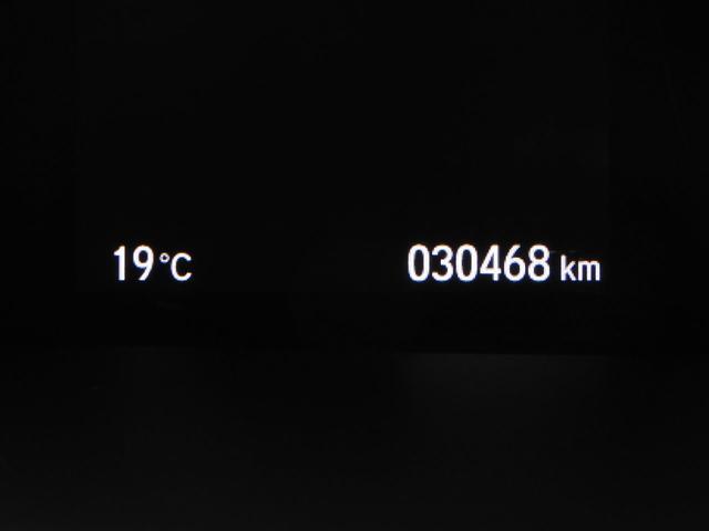 スパーダ・クールスピリット Mナビ(VXM-155VFNi) ETC フルセグ リアカメラ スマートキー 両側電動スライドドア シートヒーター LEDライト オートライト 17インチアルミ パドルシフト 衝突被害軽減ブレーキ(43枚目)