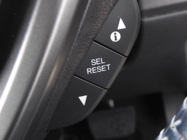 スパーダ・クールスピリット Mナビ(VXM-155VFNi) ETC フルセグ リアカメラ スマートキー 両側電動スライドドア シートヒーター LEDライト オートライト 17インチアルミ パドルシフト 衝突被害軽減ブレーキ(54枚目)