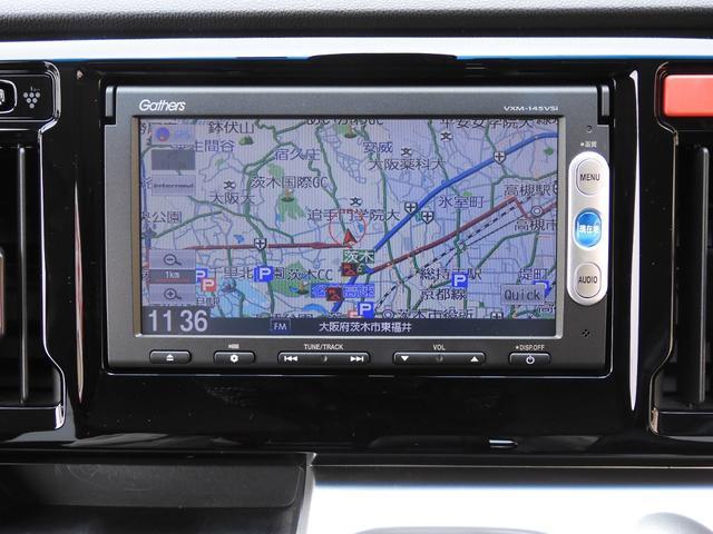 G・ターボパッケージ Mナビ(VXM-184VSi) ワンセグ Rカメラ ETC スマートキー HIDライト オートライト 14インチアルミ パドルシフト クルーズコントロール 衝突被害軽減ブレーキ(3枚目)