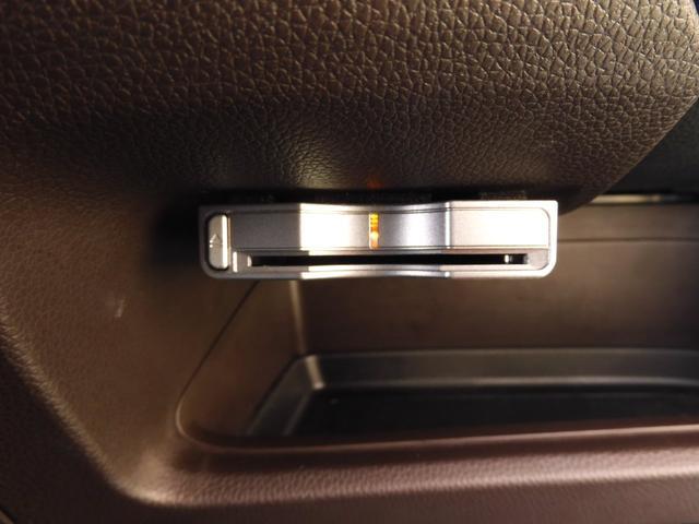 G・ターボパッケージ Mナビ(VXM-184VSi) ワンセグ Rカメラ ETC スマートキー HIDライト オートライト 14インチアルミ パドルシフト クルーズコントロール 衝突被害軽減ブレーキ(21枚目)