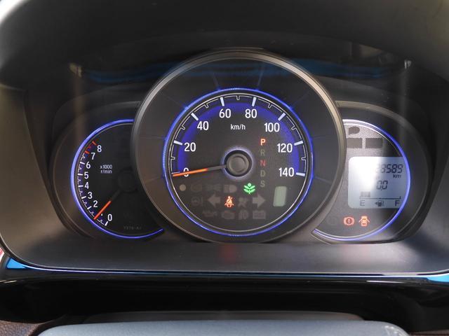 G・ターボパッケージ Mナビ(VXM-184VSi) ワンセグ Rカメラ ETC スマートキー HIDライト オートライト 14インチアルミ パドルシフト クルーズコントロール 衝突被害軽減ブレーキ(40枚目)
