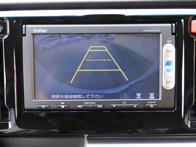 G・ターボパッケージ Mナビ(VXM-184VSi) ワンセグ Rカメラ ETC スマートキー HIDライト オートライト 14インチアルミ パドルシフト クルーズコントロール 衝突被害軽減ブレーキ(45枚目)