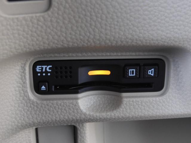 G・Lホンダセンシング Mナビ(VXM-184Ci) リアカメラ ETC スマートキー 両側電動スライドドア LEDライト オートライト アイドリングストップ 衝突被害軽減ブレーキ(16枚目)