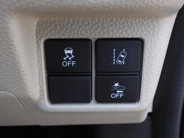 G・Lホンダセンシング Mナビ(VXM-184Ci) リアカメラ ETC スマートキー 両側電動スライドドア LEDライト オートライト アイドリングストップ 衝突被害軽減ブレーキ(44枚目)