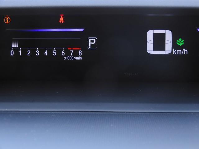 スパーダ ホンダセンシング Mナビ(VXM-174VFXi) フルセグ スマートキー Rカメラ ETC 両側電動スライドドア LEDライト オートライト 16インチアルミ パドルシフト 衝突被害軽減ブレーキ(37枚目)