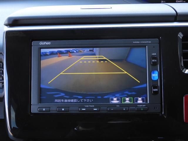 スパーダ ホンダセンシング Mナビ(VXM-174VFXi) フルセグ スマートキー Rカメラ ETC 両側電動スライドドア LEDライト オートライト 16インチアルミ パドルシフト 衝突被害軽減ブレーキ(58枚目)