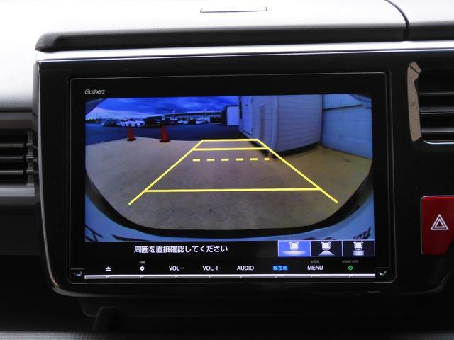 スパーダ ホンダセンシング メモリーナビ ETC フルセグ リアカメラ 後席モニター 16インチアルミ LEDヘッドライト 両側電動スライドドア 盗難防止装置 ホンダセンシング アイドリングストップ(22枚目)