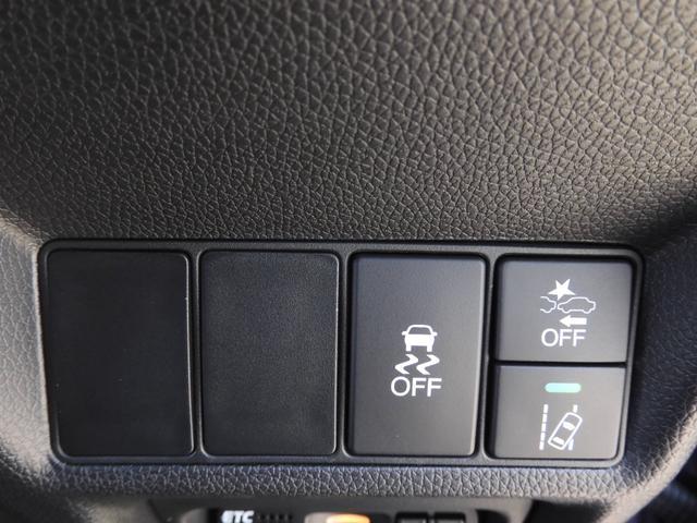 スパーダ ホンダセンシング メモリーナビ ETC フルセグ リアカメラ 後席モニター 16インチアルミ LEDヘッドライト 両側電動スライドドア 盗難防止装置 ホンダセンシング アイドリングストップ(40枚目)