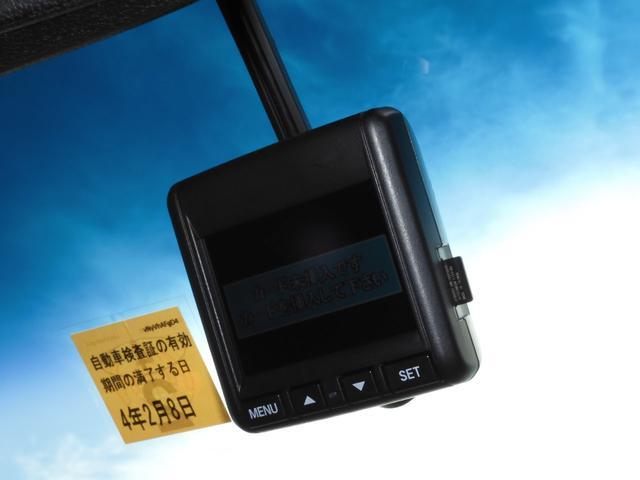 G・ターボパッケージ Mナビ(VXM-174VFXi) ETC フルセグ リアカメラ スマートキー パドルシフト HIDライト オートライト 14インチアルミ クルーズコントロール 純正ドライブレコーダー(18枚目)