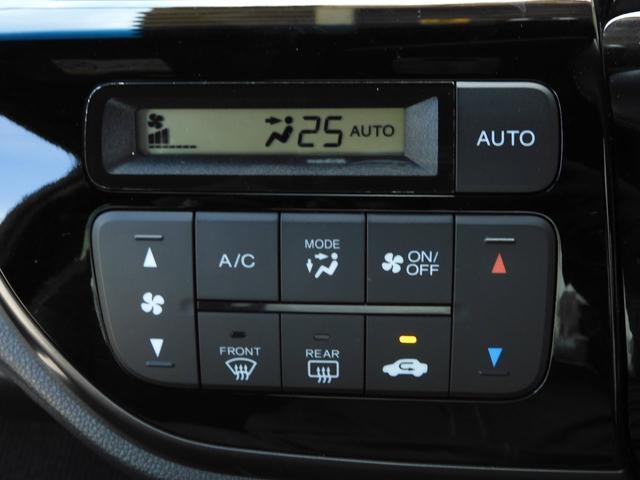 G・ターボパッケージ Mナビ(VXM-174VFXi) ETC フルセグ リアカメラ スマートキー パドルシフト HIDライト オートライト 14インチアルミ クルーズコントロール 純正ドライブレコーダー(36枚目)