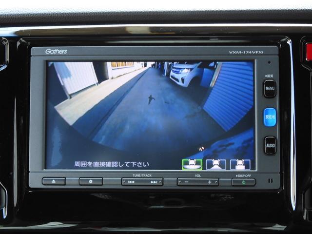 G・ターボパッケージ Mナビ(VXM-174VFXi) ETC フルセグ リアカメラ スマートキー パドルシフト HIDライト オートライト 14インチアルミ クルーズコントロール 純正ドライブレコーダー(54枚目)