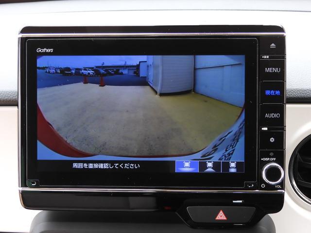 オリジナル 当社デモカー Mナビ(VXU-217NBi) リアカメラ フルセグ ETC スマートキー LEDライト オートライト 衝突被害軽減ブレーキ(43枚目)