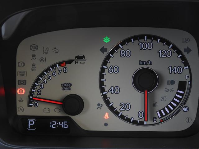 オリジナル 当社デモカー Mナビ(VXU-217NBi) リアカメラ フルセグ ETC スマートキー LEDライト オートライト 衝突被害軽減ブレーキ(45枚目)
