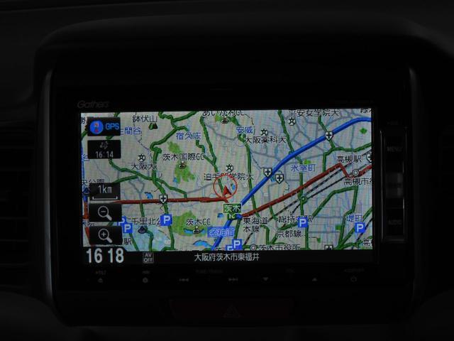 G・Lパッケージ Mナビ(VXM-128VSX) リアカメラ ワンセグ ETC スマートキー 片側電動スライドドア 14インチアルミ(3枚目)