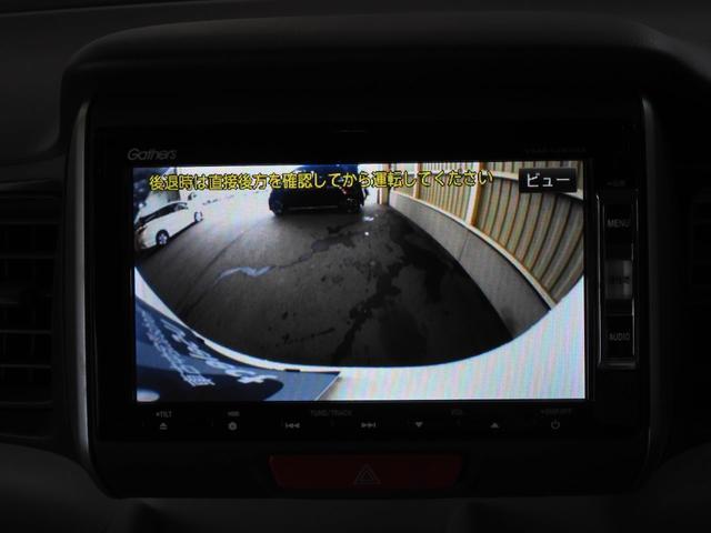 G・Lパッケージ Mナビ(VXM-128VSX) リアカメラ ワンセグ ETC スマートキー 片側電動スライドドア 14インチアルミ(4枚目)