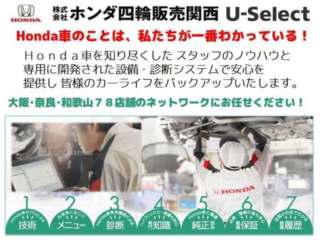 G・Lパッケージ Mナビ(VXM-128VSX) リアカメラ ワンセグ ETC スマートキー 片側電動スライドドア 14インチアルミ(20枚目)