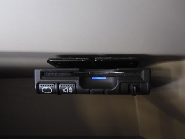 G・Lパッケージ Mナビ(VXM-128VSX) リアカメラ ワンセグ ETC スマートキー 片側電動スライドドア 14インチアルミ(32枚目)