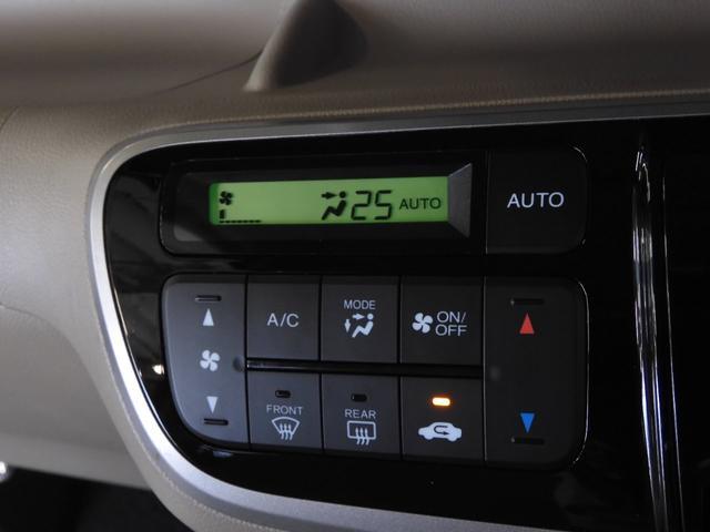 G・Lパッケージ Mナビ(VXM-128VSX) リアカメラ ワンセグ ETC スマートキー 片側電動スライドドア 14インチアルミ(35枚目)
