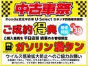13G・L ホンダセンシング 当社デモカー Mナビ フルセグ Rカメラ 衝突軽減(4枚目)