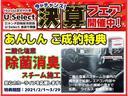 スタンダード・L メモリーナビ リアカメラ ETC HIDライト オートライト サイドエアバック スマートキー ワンオーナー(19枚目)