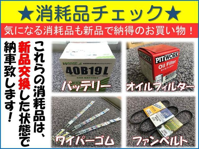 スポーツ ナビパッケージ 純正HDD Bカメラ 社外18AW(11枚目)